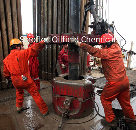Polyacrylamide in Oilfield